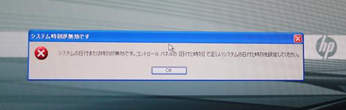 systemAlert1-s